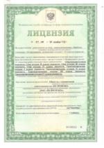 2217937_Licenziya Promjeko na othody 1-4 klass opasnosti-1